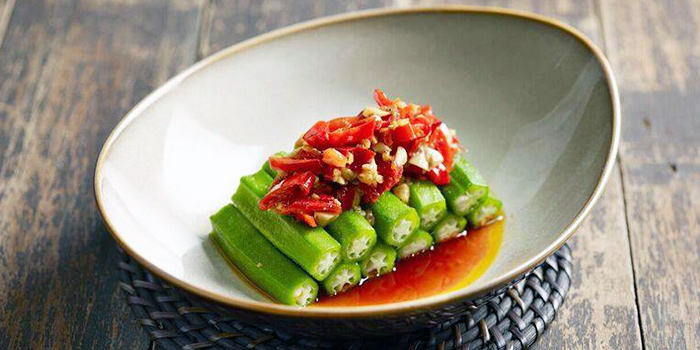 Organic Orka with Pickle Chilli from 厨神私房菜: The Chinese Kitchen at Bendemeer in Jalan Besar, Singapore