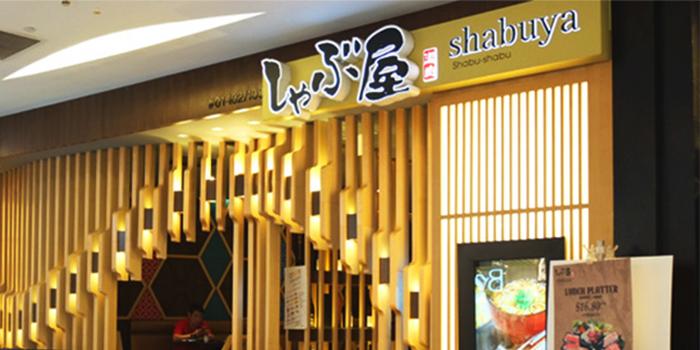 Exterior of Shabuya and Shochu Bar at Vivocity in Harbourfront, Singapore