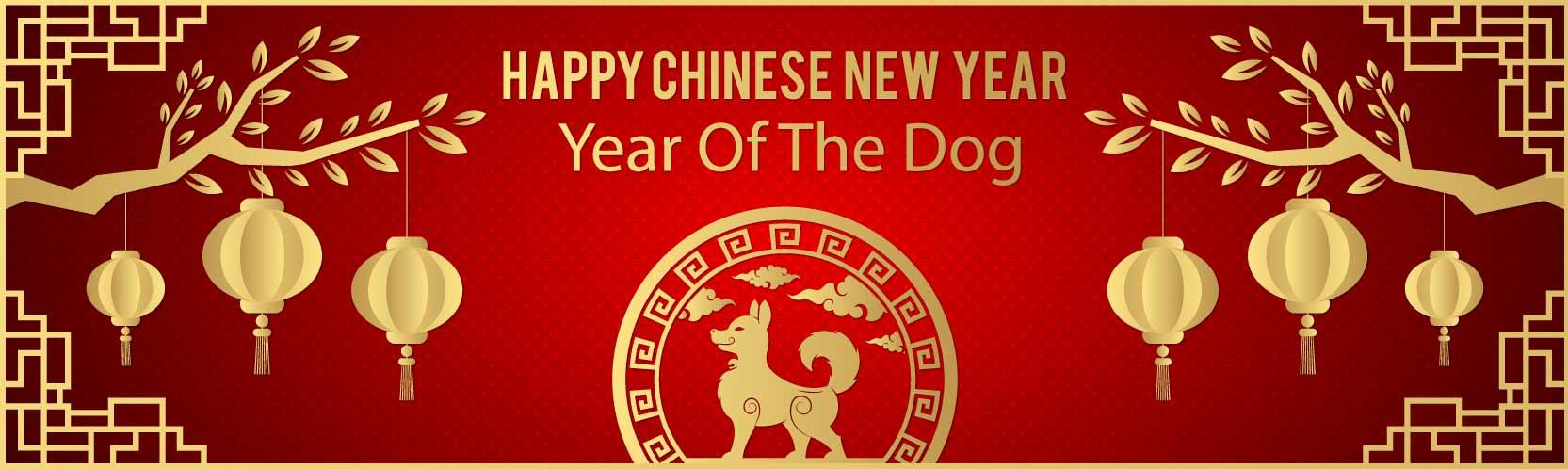 Imlek Celebrations Guide Voucher Eric Kayser Chinese New Year