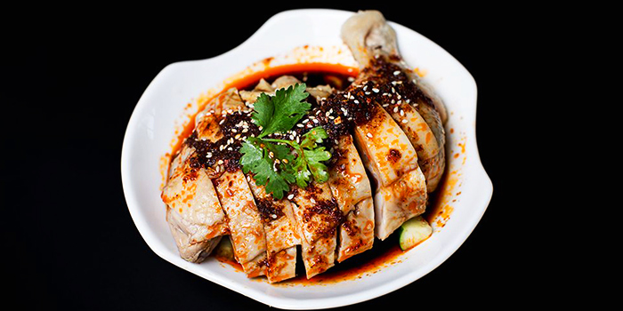 Chilled Spicy Chicken from Dragon Tooth Gate 龍牙門 in Telok Blangah, Singapore