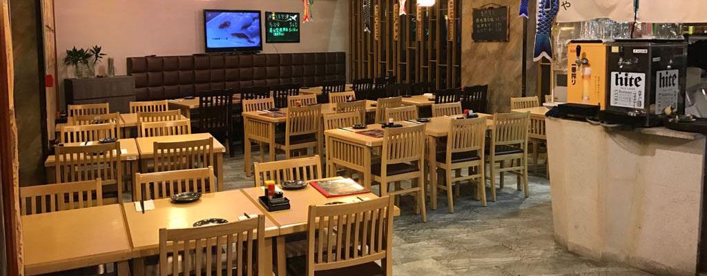 Gald Way Japanese Restaurant, Causeway Bay