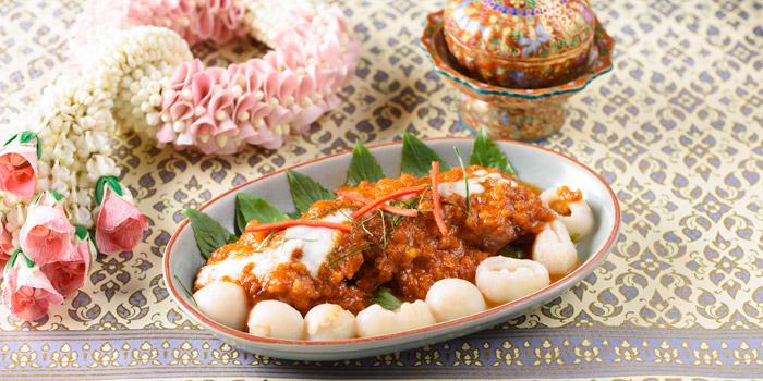 Panang Curry from Baan Khanitha at Sukhumvit 53 Alley Khlong Tan Nuea, Wattana Bangkok