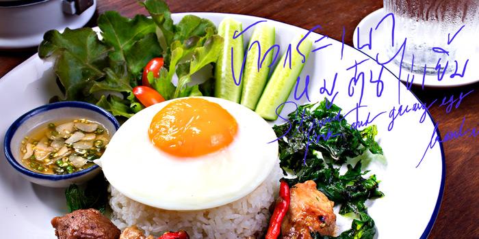 Stewed pork and greasy egg from Ahh Kard D at 200/1 Phibun Watthana 1 Alley Samsen Nai, Phaya Thai Bangkok