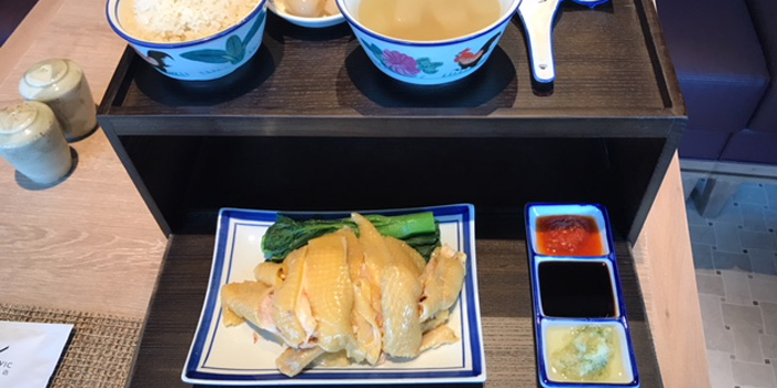 Chicken Rice, The Farmhouse, North Point, Hong Kong