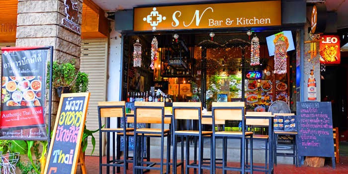 Front Door from SN Bar&Kitchen at B1 Verng Boran Ekamai Soi 10 Sukhumvit 63 Road Bangkok