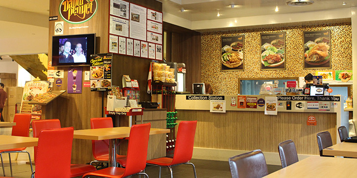 Interior of Dapur Penyet (The Centrepoint) in Orchard, Singapore