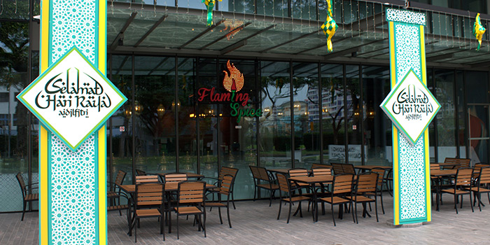 Entrance of Flaming Spice in Pasir Ris, Singapore