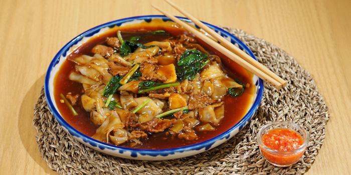 Dish 1 at FuFuFu, Serpong