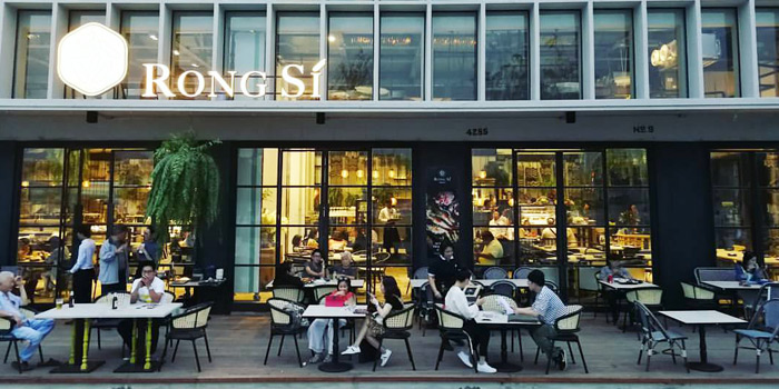 Ambience from Rongse at 248 Chieng Mai Road Khlong San, Bangkok