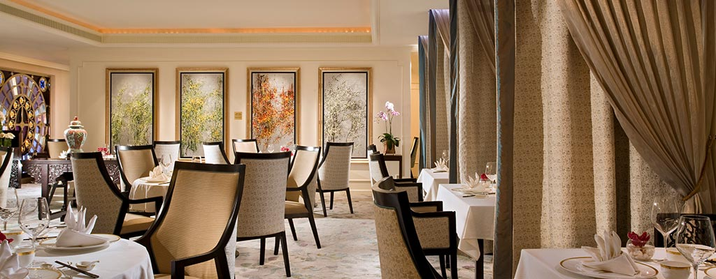 YAN TING, THE ST. REGIS SINGAPORE